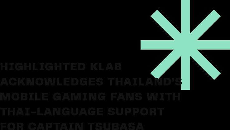 Case-Study-Mobile Highlighted KLab